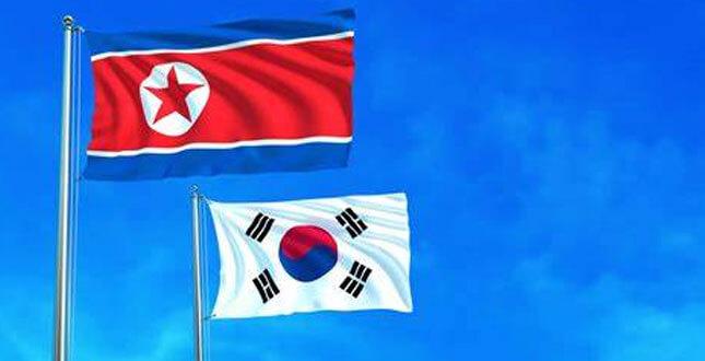 Traducción de Coreano
