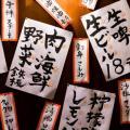 Empresa tradução japonês