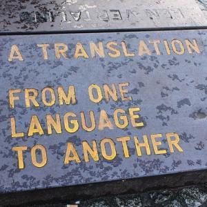 Tradução Juramentada Ingles Portugues