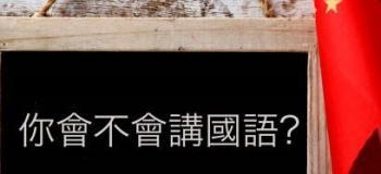 Tradução de Manuais Técnicos